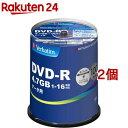バーベイタム DVD-R データ用 1回記録用 1-16倍速 DHR47JP100V4(100枚入*2個セット)【バーベイタム】