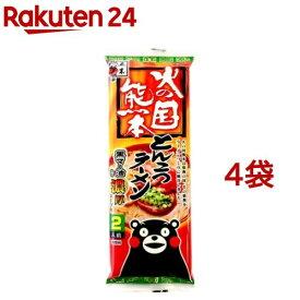 火の国熊本とんこつラーメン(250g(2人前)*4コセット)
