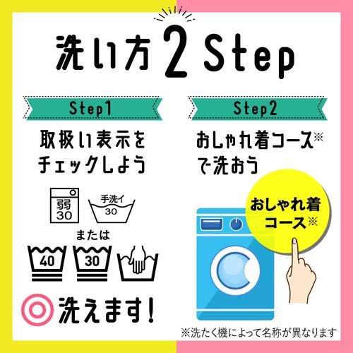 エマール洗濯洗剤リフレッシュグリーンの香り詰め替え特大サイズ