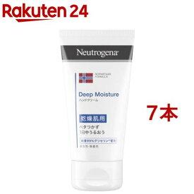 ニュートロジーナ ディープモイスチャー ハンドクリーム 乾燥肌用 微香性(75ml*7本セット)【Neutrogena(ニュートロジーナ)】