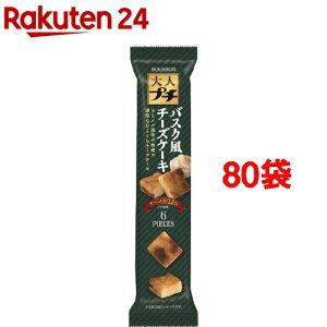 ブルボン 大人プチ バスク風チーズケーキ(6個入*80袋セット)【ブルボン プチシリーズ】