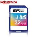 【アウトレット】シリコンパワー SDHCカード 32GB Class4 SP032GBSDH004V10(1コ入)