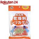 ドライナウ 食品用乾燥剤(5g*30コ入)【イチオシ】