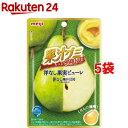 果汁グミ もっとくだもの洋なしピューレ(47g*5袋セット)【meijiAU01】【meijiAU01b】【果汁グミ】