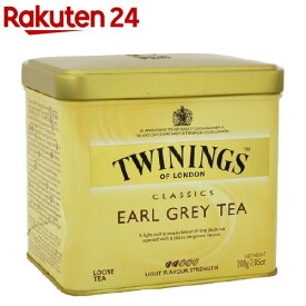 トワイニング 紅茶 アールグレイ 缶(200g)【トワイニング(TWININGS)】