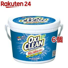 オキシクリーン(1.5kg*6個セット)【オキシクリーン(OXI CLEAN)】