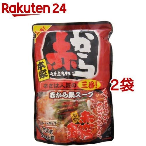 赤から鍋スープ 3番 ストレートタイプ(750g*2コセット)【赤から】