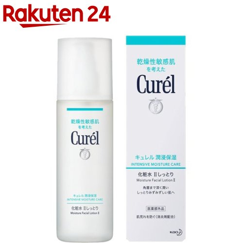 キュレル 化粧水2(ノーマル)(150mL)【キュレル】