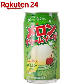 富永食品 メロンクリームソーダ(350ml*24本入)