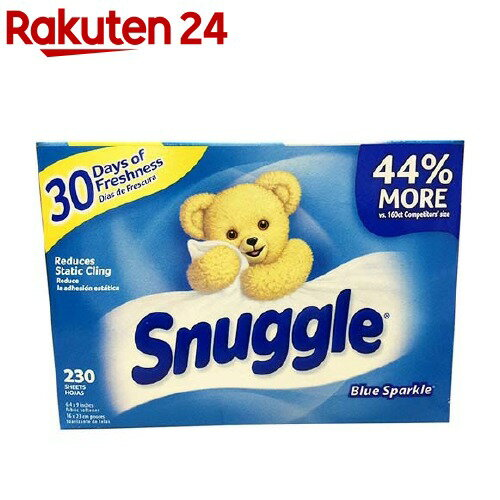 スナッグルシート ブルースパークル(230枚入)【fdfnl2019】【スナッグル(snuggle)】