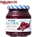 アヲハタ まるごと果実 クランベリー(250g)【アヲハタ】