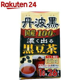 丹波黒国産100% 濃く出る黒豆茶(6g*26袋入)