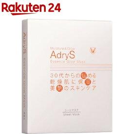 アドライズ(AdryS) エッセンスグローマスク(4枚入)【アドライズ(AdryS)】