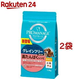 プロマネージ 成犬用 高たんぱくレシピ チキン 小粒(1.4kg*2袋セット)【qpu】【プロマネージ】