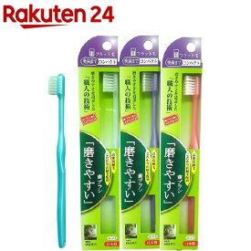 磨きやすい歯ブラシ奥歯までコンパクト(フラット毛) SLT-11(12本入)