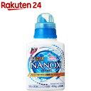 トップ スーパーナノックス 本体(450g)【スーパーナノックス(NANOX)】