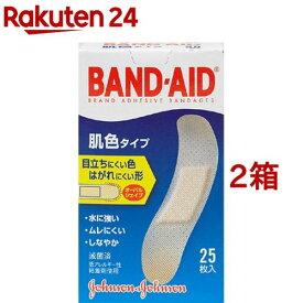 バンドエイド 肌色タイプ スタンダードサイズ(25枚入*2コセット)【バンドエイド(BAND-AID)】[絆創膏]