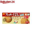 尾西のライスクッキー ココナッツ風味(8枚入*3コセット)[防災グッズ 非常食]