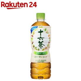 アサヒ 十六茶(630mL*24本入)【humid_2】【十六茶】