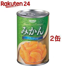 宝幸 みかん 中国産(425g*2缶セット)[缶詰]