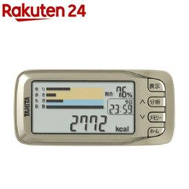タニタ 活動量計 カロリズム エキスパート ゴールド AM-142-GD(1台)【カロリズム】