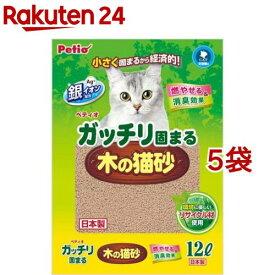 ペティオ ガッチリ固まる木の猫砂(12L*5袋セット)【ペティオ(Petio)】