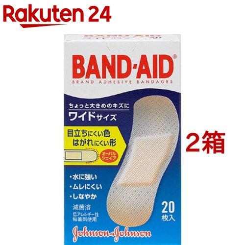 バンドエイド ワイドサイズ(20枚入*2コセット)【バンドエイド(BAND-AID)】