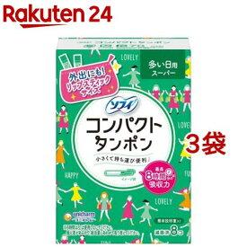 ソフィ コンパクト タンポン スーパー unicharm Sofy(8個入*3個セット)【ソフィ】