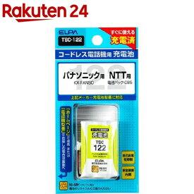 電話機用充電池 TSC-122(1コ)【エルパ(ELPA)】