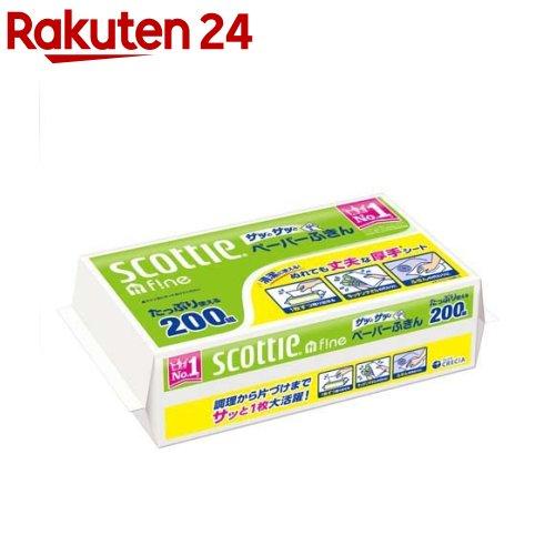 スコッティ ペーパーふきん サッとサッと(400枚(200組)入)【スコッティ(SCOTTIE)】