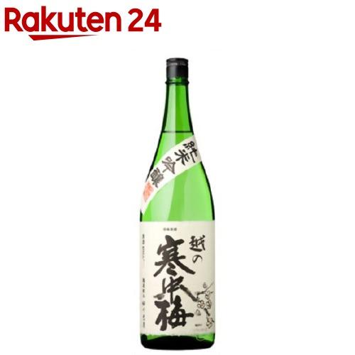 越の寒中梅 純米吟醸(1.8L)
