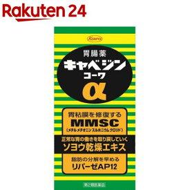 【第2類医薬品】キャベジンコーワα(300錠)【KENPO_11】【キャベジンコーワ】