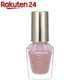 キャンメイク(CANMAKE) カラフルネイルズ N10(1個)【キャンメイク(CANMAKE)】