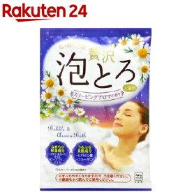 お湯物語 贅沢泡とろ入浴料スリーピングアロマの香り(30g)【お湯物語】