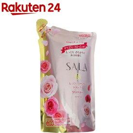 サラ シャンプー しっとりさらさら スウィートローズの香り つめ替え用(350ml)【kane10】【SALA(サラ)】