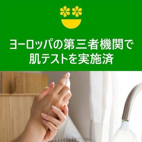 エコベール食器用洗剤レモン