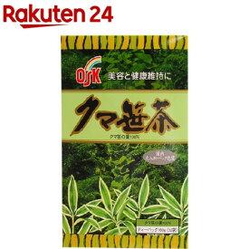 OSK クマ笹茶(160g(32袋入))