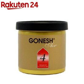 ガーネッシュ ゲルエアフレッシュナー No.4 オーチャードヴァインの香り(78g)【ガーネッシュ(GONESH)】