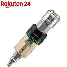 リョービ 減圧レギュレータ GAR-2509N 4255300(1個)【リョービ(京セラ)】
