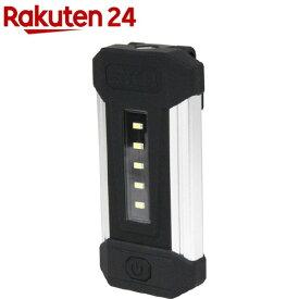 SK11 充電式LEDポケットライト SLW-51PKL-LRB(1台)【SK11】