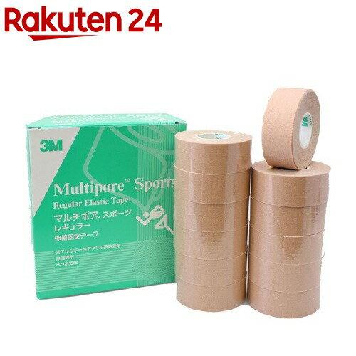 3M キネシオロジー テーピング マルチポアスポーツ レギュラー 25mm 274325(12巻)【送料無料】