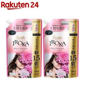フレア フレグランス IROKA 柔軟剤 シアーブロッサムの香り 詰め替え 大サイズ(710ml*2袋セット)【フレア フレグランス】
