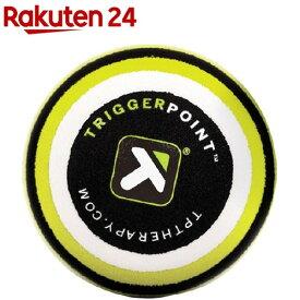 トリガーポイント マッサージボール MB1(1コ入)【TRIGGERPOINT(トリガーポイント)】