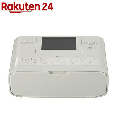キヤノン コンパクトフォトプリンター セルフィーCP1300 WH(1台)