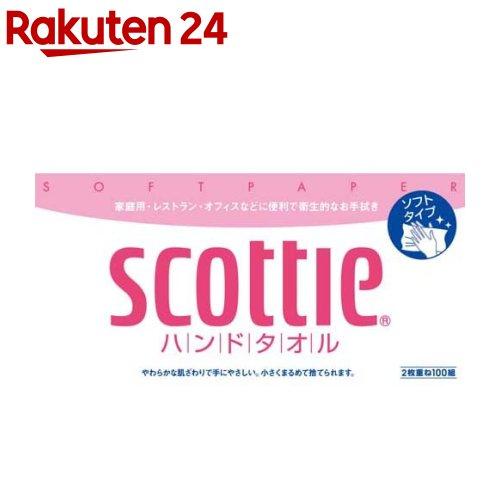 スコッティ ハンドタオル(200枚入)【スコッティ(SCOTTIE)】