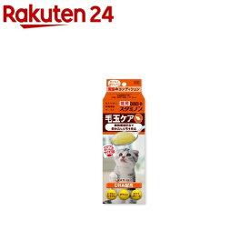 猫用チョイスプラススタミノン毛玉ケア(30g)【チョイスプラス】