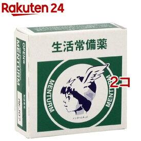 【第3類医薬品】近江兄弟社 メンターム(15g*2コセット)【メンターム】