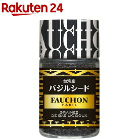 フォション バジルシード(38g)【FAUCHON(フォション)】