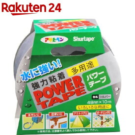 アサヒペン パワーテープ シルバー 10m(1コ入)【アサヒペン】