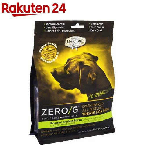 ダルフォードOBビスケット ZERO/G ローストチキンレシピ(340g)